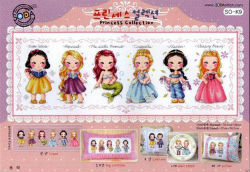 Princesse Collection